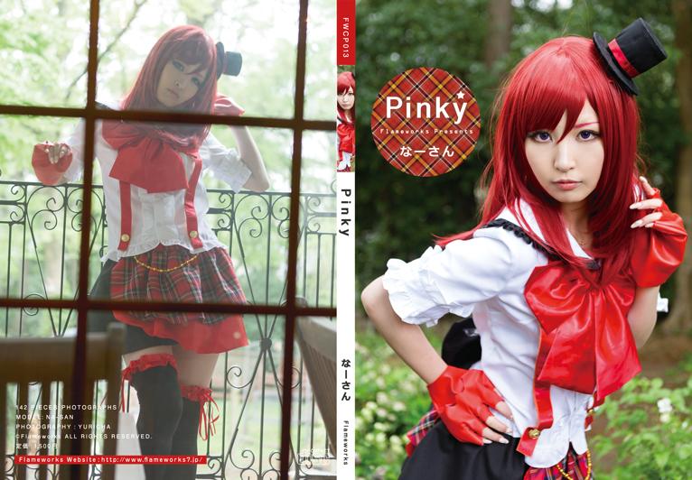 pinky766