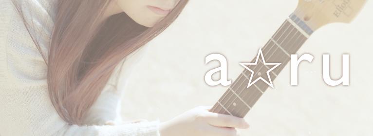 aru_banner
